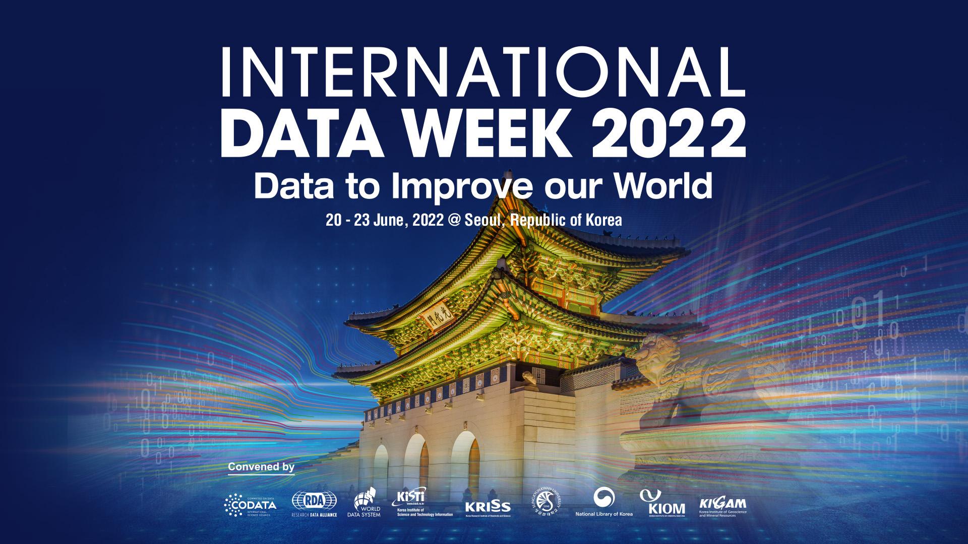 RDA 19th Plenary meeting, part of International Data Week, 20–23 June 2022, Seoul, South Korea